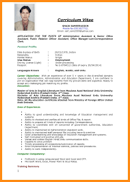 Best Resume Sample For It Professionals Refrence Professional Cv