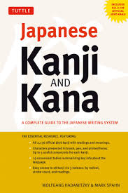 The japanese alphabet — katakana was created by tibetan monks, approximately, in the ix century. Japanese Kanji And Kana