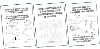Islamic Coloring Books 2 Cat Hat Coloring Page Free Printable
