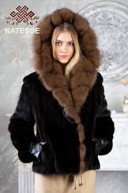 blackglama mink fur coat with sable hood