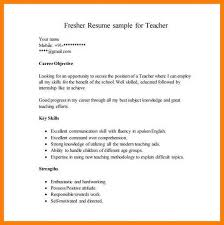 5 Fresher Cv Sample Trinity Training