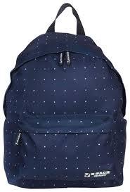 Купить <b>рюкзак Brauberg</b> B-HB1505 <b>Полночь</b>, цены в Москве на ...