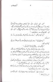 novel qurbaan jaaon by razia butt page  click here to view the original image of 512x800px