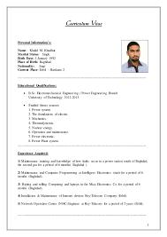 People Essay Writer Helper Speech Communication | Mymusicskool ...