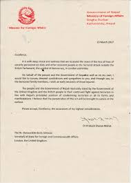 Letter from Foreign Minister Nepal