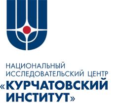 Кандидатская диссертация по специальности  Национальный исследовательский центр Курчатовский институт