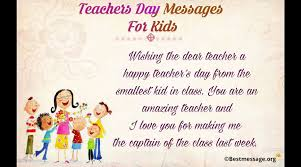 Happy Teachers Day 2016 Quotes Best Teachers Day Messages Wishes