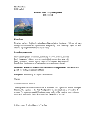 ms marootian rise english montana essay assignment