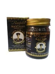 <b>Rasyan</b> Бальзам для массажа с экстрактом черной змеи 50г ...