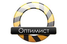 <b>Домкрат подкатной гидравлический Зубр</b> Т-77 (кейс) купить в ...