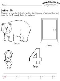 17 best Speech images on Pinterest   Articulation activities ...