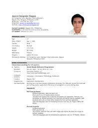 Resume Template Resume Format Sample For Job Application Free