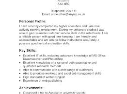 Example Of A Profile For A Resumes Standard Cover Letter Template Examples Of Completed Resumes Pe