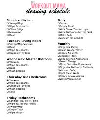 Daily Weekly Monthly Chore Chart Daily Weekly Monthly Chore List Jasonkellyphoto Co