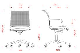 sport mesh back office chair dimensions