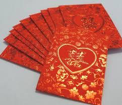 Red Metallic Embossed Double Happiness Heart Chinese Wedding
