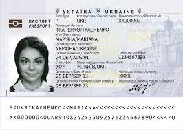 Ukraine International 2017 In The Biometric Cost Of Passport