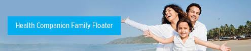 Health Companion Family Floater Health Insurance Plan In