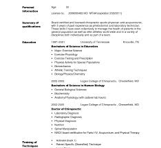 Amazing Sports Medicine Resume Sample Ideas Entry Level Resume