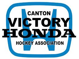 Canton amateur hockey associaton