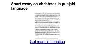 short essay on christmas in punjabi language google docs