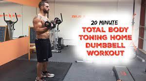 dumbbell workout fitness magazine