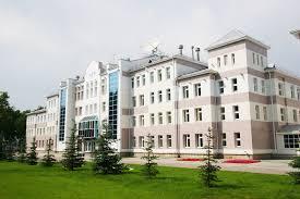 Газпром трансгаз Уфа ООО  Центральный офис ООО Газпром трансгаз Уфа