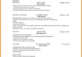 Custodian Resume Free For Download Sample Cover Letter For Custodian