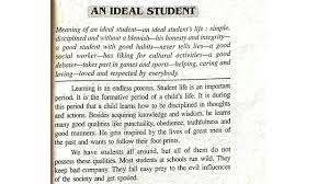 an ideal student essay writing