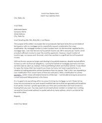 free hardship letter template 23