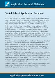 dental school professional application personal statement building a dental school application personal statement is not that easy especially for first timers but there are various solutions to consider
