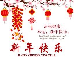 Chinese New Year Card Chinese New Year Card 365greetings Com