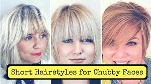 Short Hairstyles For Chubby Faces 2018 Youtube