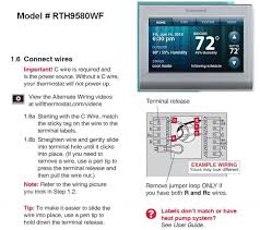 honeywell wifi thermostat installation no c wire beautiful wifi honeywell wifi wiring diagram honeywell wifi thermostat installation no c wire beautiful wifi wiring diagram honeywell thermostat for terminal without