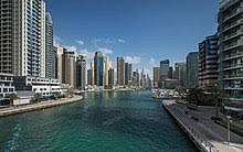 Emaar Properties Wikipedia