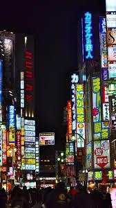 Tokyo Japan Phone Wallpapers - Top Free ...