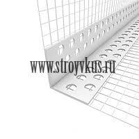 <b>Профиль угловой</b> ПВХ с армирующей сеткой 10*15 <b>см, 2</b>,5 м