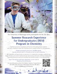 department of chemistry and biochemistry news 2017 ole miss chemistry summer research experience for undergraduates reu