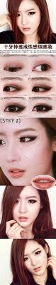 brown asian k pop smokey eyes diy sichen makeupholic s sultry eye makeup makeup