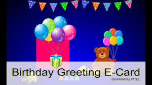 E Birthday Card Birthday E Greeting Card Youtube