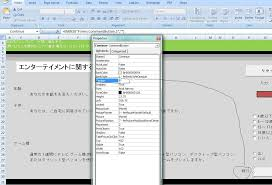 Japanese Characters In Vba Button In Excel 2010