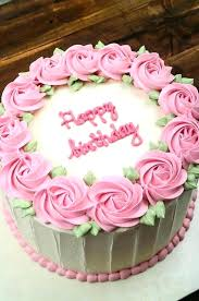 Simple Birthday Cake Designs Homemade Birthday Cake Design Ideas For
