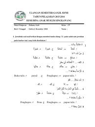Contoh soal pas/uas bahasa arab sesuai (kma) 183 kelas 6 sd/mi …. Soal Bahasa Arab Sd Kelas 4