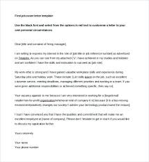 t cover letter sample format of cover letter first job cover letter sample format cover