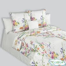 Купить <b>постельное белье</b> Kiara (Киара)