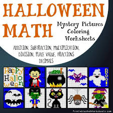 Small Picture Halloween Math Mystery Pictures Coloring Worksheets Bundle