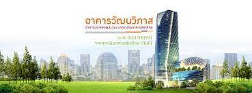 อาคารวัฒนวิภาส อาคารประหยัดพลังงานมาตรฐานอาคารเขียวไทย ระดับ Gold (TREES)