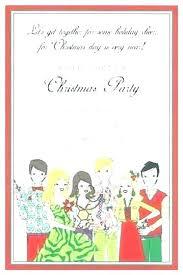 Christmas Party Invitation Wording Samples Holiday Invitation