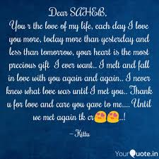 I Love You More Quotes Awesome Dear SAHEB You R The Lo Quotes Writings By Nisha Dubey