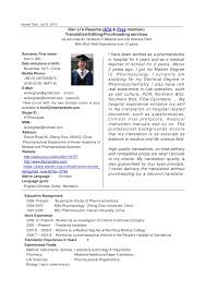 Sample Resume English Teacher Best Of Chinese Teacher Resume Benialgebraincco